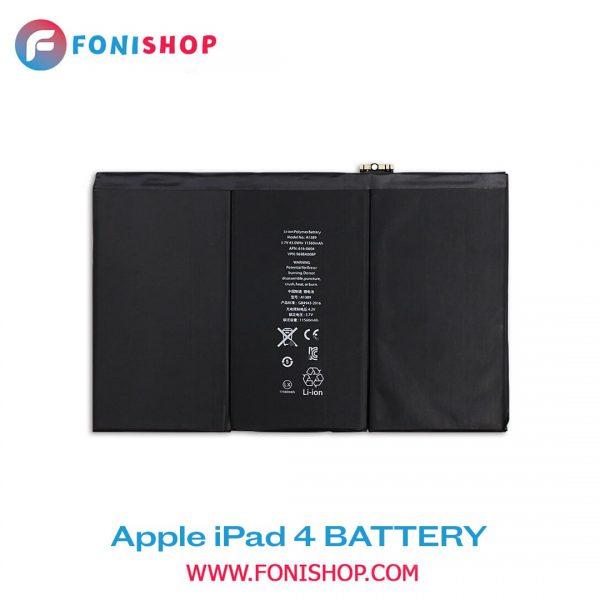 باتری اصلی آیپد Apple iPad 4
