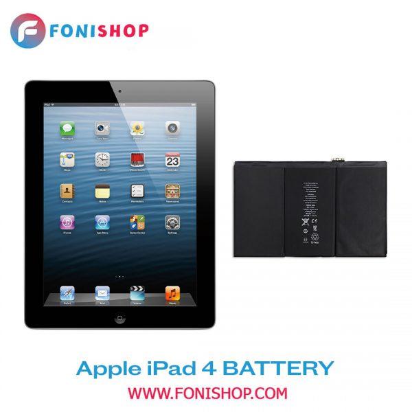 باطری اصلی آیپد Apple iPad 4