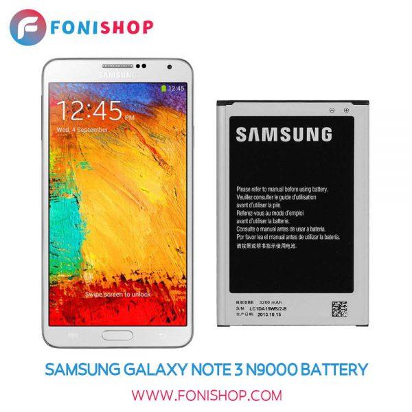 باتری اصلی Samsung Galaxy Note 3 N9000