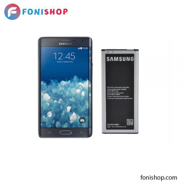 باتری اصلی سامسونگ گلکسی Galaxy Note Edge N915