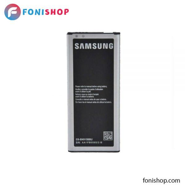باطری اصلی سامسونگ گلکسی نوت اج / Samsung Galaxy Note Edge N915
