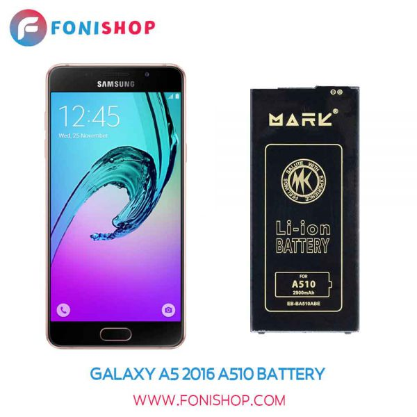 باتری تقویت شده مارک (Mark) سامسونگ گلکسی Galaxy A5 2016 - A510