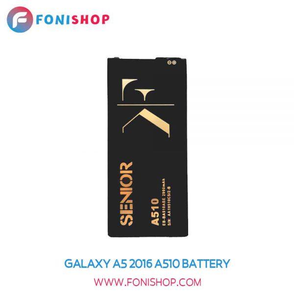 باتری تقویت شده کوفنگ(kufeng) سامسونگ Galaxy A5 2016 A510