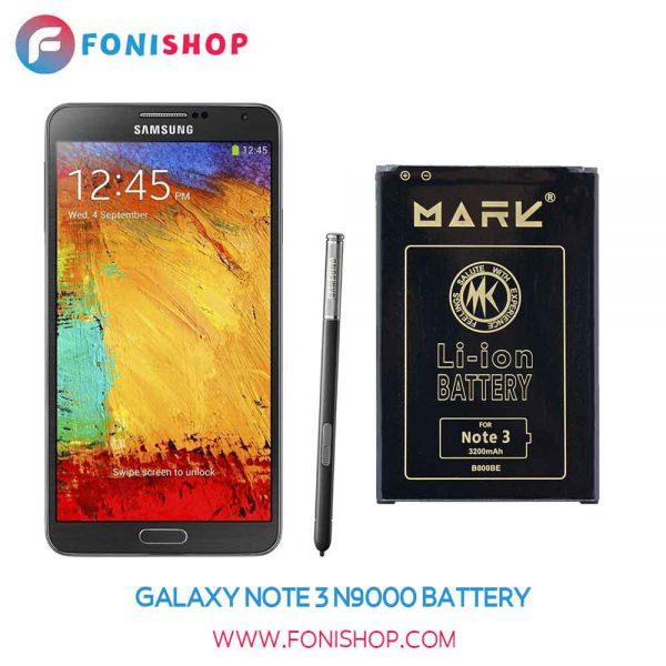 باتری تقویت شده مارک (Mark) سامسونگ گلکسی Galaxy Note 3 - N9000
