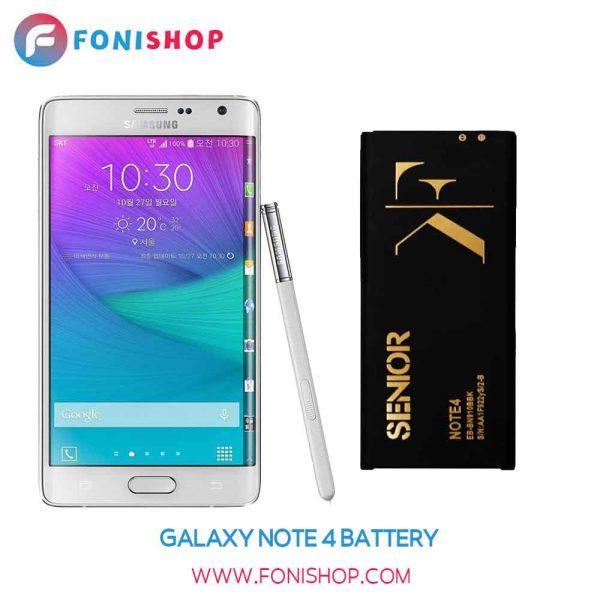 باتری تقویت شده کوفنگ(kufeng) سامسونگ Galaxy Note 4