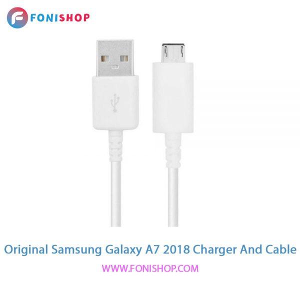 کابل و شارژر فست شارژ اصلی سامسونگ Samsung A7 2018-A750