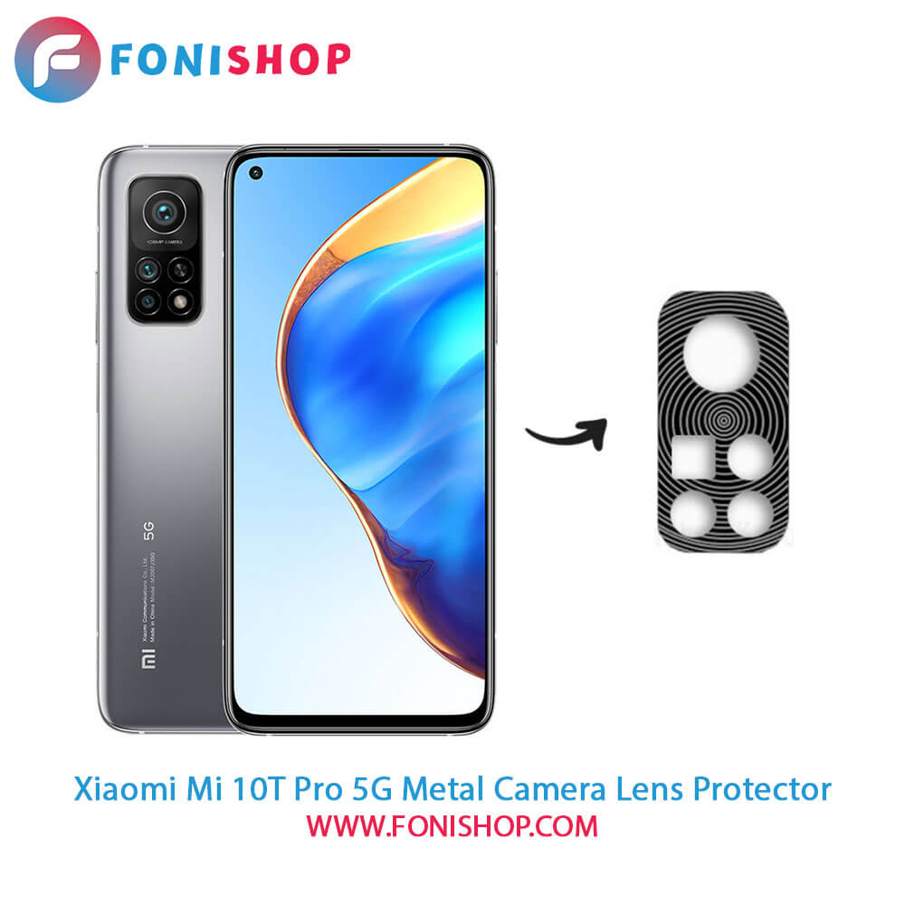 تصویر محافظ لنز فلزی دوربین شیائومی Xiaomi Mi 10T Pro 5G